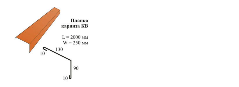 planki karniza2 фото