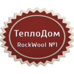 Rockwool 1 фото