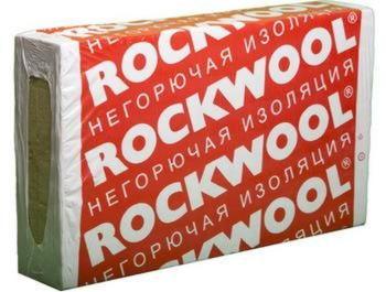 rockmin фото