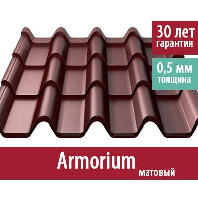 армориум мат фото фото фото