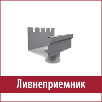 Ливнеприемник ruukki2 фото фото фото