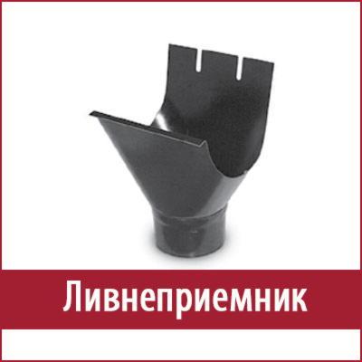 ливнеприемник2 ruukki фото фото фото
