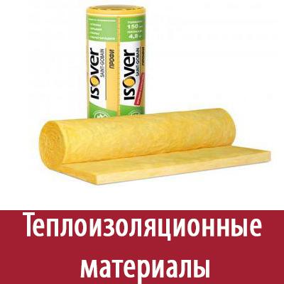 Teploizolyac 1 фото фото фото