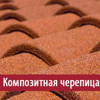 kompositnaya фото фото фото