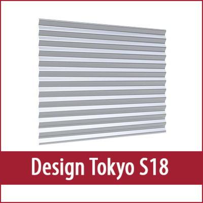Design Tokyo S18 фото фото фото